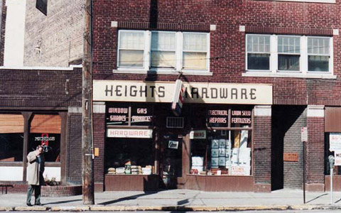 Heights Ace Hardware Store Cleveland | History Pic 3